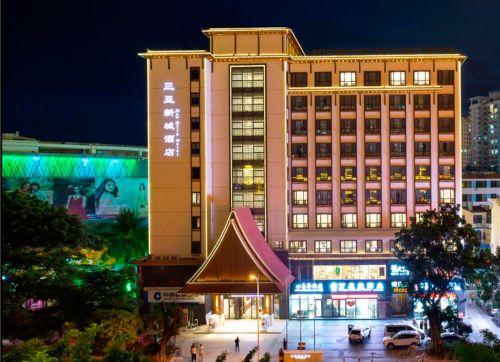 Sanya New City Hotel 4*
