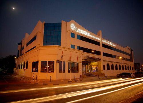 Lavender Hotel Sharjah 4*