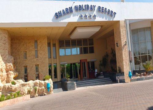 Sharm Holiday Resort Aqua Park 4*