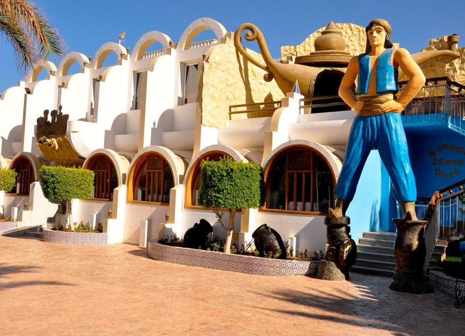 Aladdin Beach Resort 4*