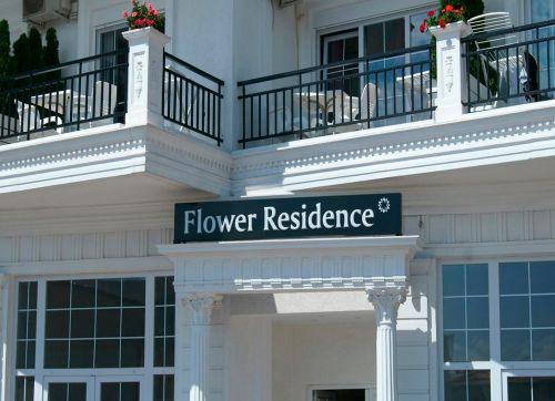 Flower Residence 4*